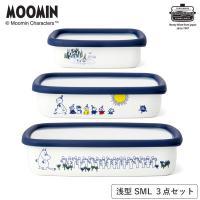 MOOMIN ムーミン ホーロー 浅型容器 SML 3点セット 富士ホーロー ハニーウェア ホーロー容器 送料無料