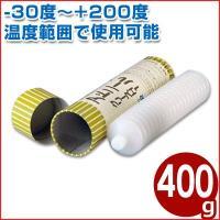 重量:400g 材質:高性能合成オイルと植物油 FDA(米国食品医薬品局)規格に合致した原料を使用し...
