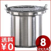 象印 マイコンスープジャーTH-CU080専用の内鍋です。 直火・IH調理器(100V/200V)で...