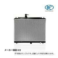 日産 セレナ NC25 C25 CC25 CNC25 AT CVT用 ラジエーター 社外新品 日本メーカー KOYO製