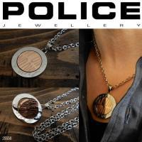 ▼ POLICE ネックレス ▼ 品番:25558PSRG2 ▼ 対象:ユニセックス ▼ サイズ:約...