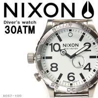 ▼ NIXON ニクソン A057100 THE 51-30 ▼ カラー文字盤:ホワイト ▼ ケース...