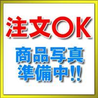 カテゴリ:IH クッキングヒーター 三菱 MITSUBISHI メーカー:三菱 MITSUBISHI...