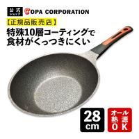 深型マルチパン アルミフライパン【返品・交換不可】フライパン スーパーストーンバリア フライパン 2...
