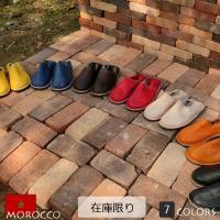 〓原産国〓  モロッコ  〓材質〓  天然羊革  〓サイズ〓 モロッコ:37 日本:23cm〜23....