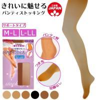 ストッキング パンスト オールスルー きれいに魅せる フクスケ M-L L-LL レディース 婦人 日本製 つま先 切り替え なし ゆうパケット25%