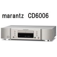 marantz CD6006 【7/23入荷】マランツCDプレーヤー