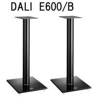 DALI E600/B (2台1組)【在庫有り】 ダリ スピーカースタンドzensor1/menuet