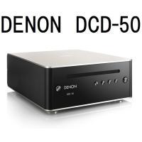 DENON DCD-50 デノン小型CDプレーヤーDCD50