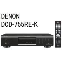 DENON DCD-755RE-K【在庫有り】  デノン CDプレーヤー dcd755rek