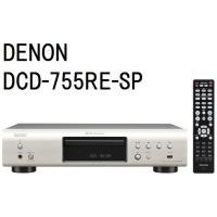 DENON DCD-755RE-SP【在庫有り】 デノン CDプレーヤー dcd755resp