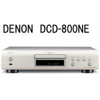 DENON DCD-800NE-SP【7/20入荷】 デノン CDプレーヤーdcd800ne