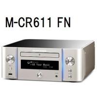 マランツ Wi-Fi対応オールインワン・ ネットワークCDレシーバー marantz M-CR611