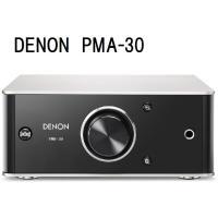 DENON PMA-30【在庫有り】SP デノン コンパクトHi-Fiプリメインアンプpma30sp
