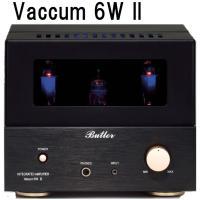バトラー真空管プリメインアンプ Butler Vacuum 6W II