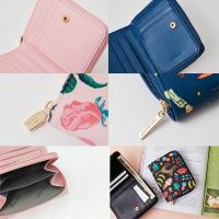 大人気7321Design(7321デザイン) 可愛いギフトボックスに入った小銭入れ付ミニ財布/ナタリーレテ/ラブリーレイク(ピンク)