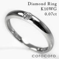 シンプルな指輪は、記念日、誕生日、ホワイトデー、クリスマスなどプレゼントに最適です。 流行に左右され...