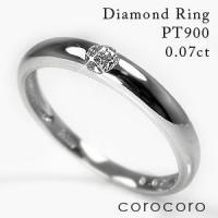 シンプル一粒ダイヤモンドリング(指輪)天然ダイヤモンドプラチナリング  品格のあるプラチナシンプル指...