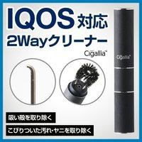 商品名:Cigallia iQos クリーニング棒 サイズ:長さ84mm×直径12mm 重さ:26g...