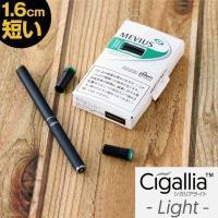 累計販売数千個。人気の 電子タバコ プルームテック 互換バッテリー シガリアが約1.6cm短く。外出...