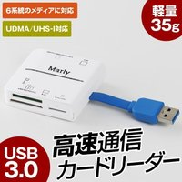 送料無料 マルチカードリーダー ライター USB3.0 SDカード【SDHC、SDXC】 micro...