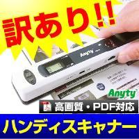 ハンディスキャナー PDF対応 900dpi 超高画質 microSD32GBまで対応 電子書籍 自...
