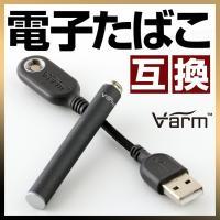 いまだに入手困難な電子たばこ。いまや場所によっては20,000円を超える価格で売られています。そんな...