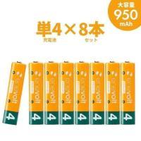 日本正規代理店 単4形 エネロング enelong エネループ eneloop 900mAh 充電池...