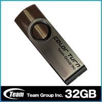 送料無料 USBメモリ 32GB 回転式 TEAM チーム TG032GE902GX USBメモリー...