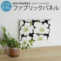 ■重要■この商品はクロネコDM便(メール便)で発送できません。  marimekkoを代表するデザイ...
