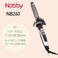 ■商品名 ノビー ヘアーアイロン(アイロン径 26mm)NB260  スピード立ち上げ60秒180℃...