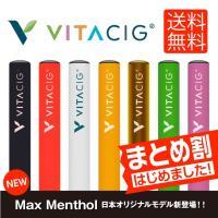 ※20歳以上の方にのみ製品を販売しております。 VITACIG(ビタシグ)は、天然成分とビタミンだけ...