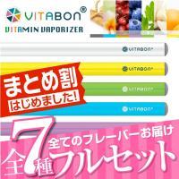 ※20歳以上の方にのみ製品を販売しております。 VITABON(ビタボン)は、天然成分とビタミンだけ...