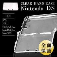 ■材質:ポリカーボネート ■カラー:クリア(透明) ■対応機種:・3DS ・3DS(LL) ・New...