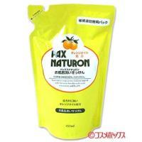 パックスナチュロン お風呂洗いせっけん(泡スプレー)詰替用 450ml パックス 太陽油脂 PAX NATURON