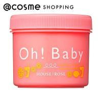 ハウス オブ ローゼ/【限定品】ボディ スムーザー PL (ピンクグレープフルーツ&レモネードの香り)