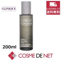 潤いを与えて肌の透明感や輝きをアップさせ、皮脂のバランスを整えてくれます。乾きやすい男性の肌に潤いを...