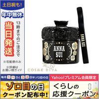 アナスイ ゲル ファンデーション プライマー SPF24/PA++ 28g/メール便対応可能/ANNA SUI