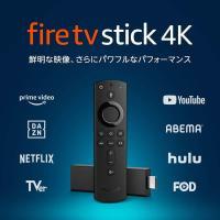Amazon Fire TV Stick 4K Alexa対応音声認識リモコン付属 ストリーミングメディアプレーヤー