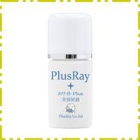 プラスレイ ホワイトPlus美容原液 サンプルサイズ 3ml  大人気のホワイト4種美容原液にギガホ...