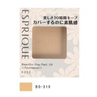 【商品名】 ESPRIQUE(エスプリーク) カバーするのに素肌感持続 パクト UV  【内容量】 ...