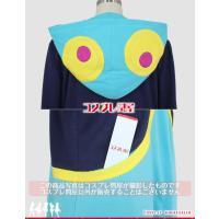 pop'n music(ポップンミュージック) レオン コスプレ衣装