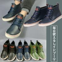 素材:PVC ゴム サイズ: 36=日本サイズ23.0cm 37=日本サイズ23.5cm 38=日本...