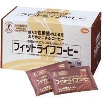 フィットライフコーヒー×60包  ミル総本社 ( メール便、外箱は開封でお届け )