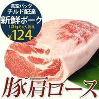 ミネラル豊富でコラーゲンたっぷり! 栄養満点のデンマーク産の豚肉をブロックでお届けします。    ■...