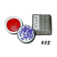 篆刻用 美麗2両(60g) 朱肉 直径60ミリ  朱赤色 書画等の落款印・篆刻用の捺印に最適です 中...