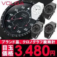 クロノグラフ腕時計が3,480円!さらに送料無料! ランキング1位獲得、超人気のデザインウォッチ! ...