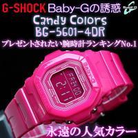 アクティブでキュートな女性のためのカジュアル腕時計 【サイズ】サイズ(H×W×D)/約43×40×1...