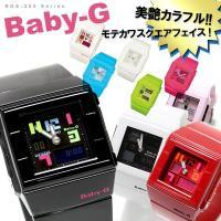 CASIO Baby-G CASKET ポッピングダイアル カシオ ベビーG レディースウォッチ ブ...
