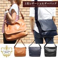 ショルダーバッグ メンズ レディース 斜め掛け 鞄 A4サイズ   A4サイズもラクラク収納できる、...